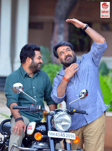 Janatha Garage Latest Exclusive Stills