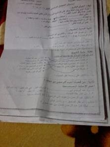 امتحانات عربى ودين نقل ابتدائى 2015 منهاج مصر 961389_1507418962874
