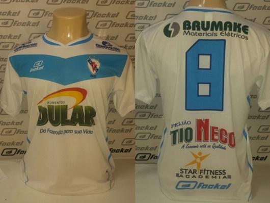 Galícia lança segundo uniforme