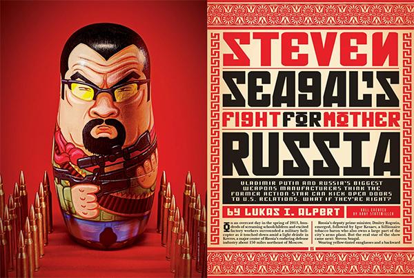 Green Pear Diaries, ilustraciones, matrioskas, Andy Stattmiller, Matryoshka Mania, Steven Seagal