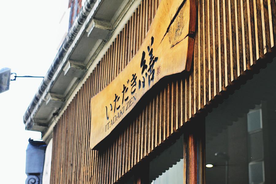 Itadaki Zen London