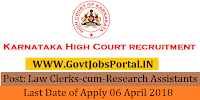 High Court of Karnataka Recruitment 2018-27Law Clerks-cum-Research Assistants