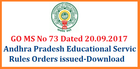 AP GO MS No 73 Andhra Pradesh Techers New Educational Service Rules- Orders Download Andhra Pradesh Educational Service Rules released in AP | Teachers Service Rules Orders Download Here ap-go-ms-no-73-andhra-pradesh-techers-new-educational-service-rules-orders-download
