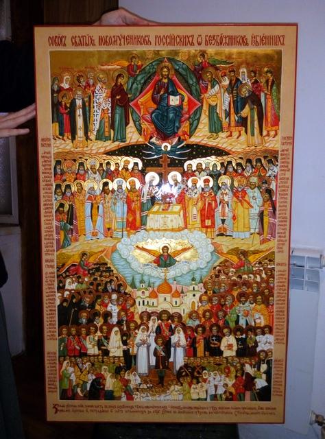 РПЦЗ: Новая икона Новомучеников и Исповедников Российских была написана сестрами Свято-Иоанновского монастыря