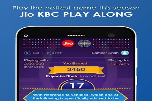 रिलायंस जियो पर KBC: जियोचैट ऐप पर कौन बनेगा करोड़पति कैसे खेलें और पुरस्कार जीतें