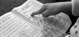 طرق التدريس الحديثة للغة العربية - أساليب و طرق مبتكرة في تدريس مادة اللغة العربية
