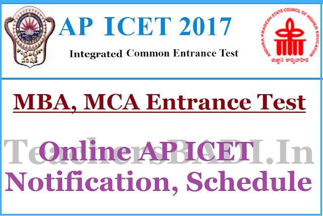 Online AP ICET 2018 Notification, Schedule,MBA,MCA Entrance Test 2018