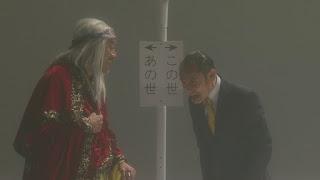 Edith meets Honganji
