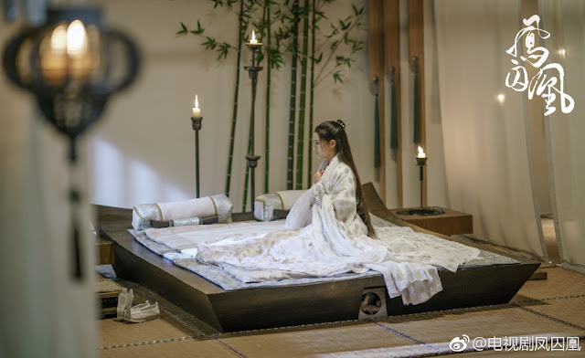 Untouchable Lovers Feng Qiu Huang c-drama