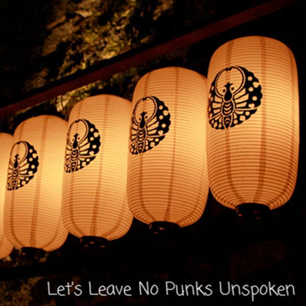 Let's Leave No Punks Unspoken release skate punk compilation