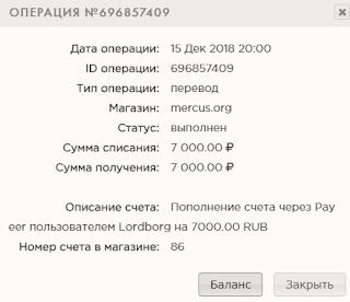 mercus.org mmgp