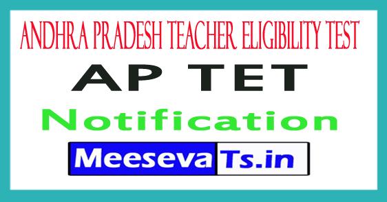 Andhra Pradesh Teacher Eligibility Test AP TET Notification 2017