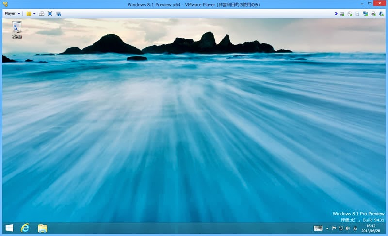 Windows 8.1 PreviewをVMware Playerにインストール -2