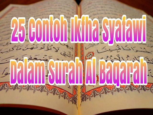 25 Contoh Ikhfa Syafawi Dalam Surah Al Baqarah Lengkap Beserta Ayat