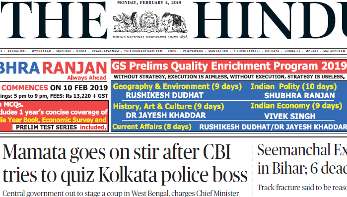 The Hindu ePaper Download 4th February 2019