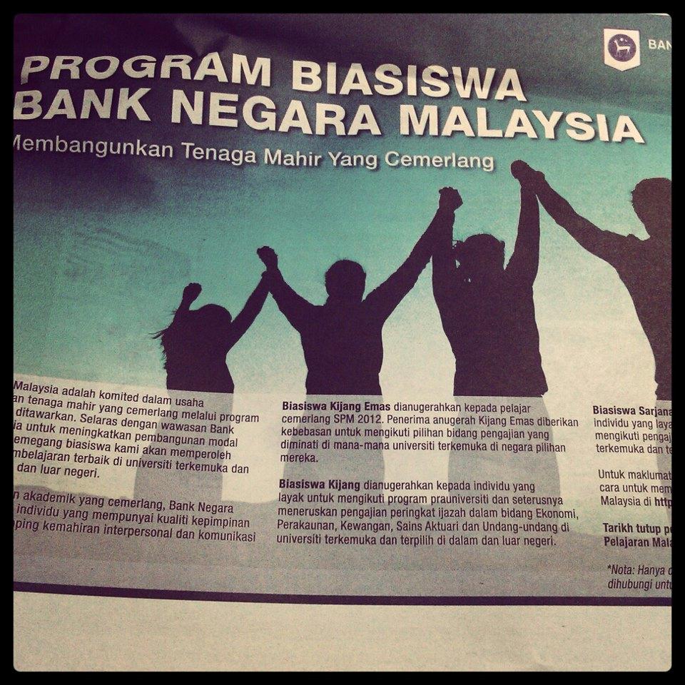 essay untuk biasiswa bank negara