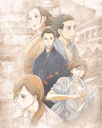جميع حلقات الأنمي Shouwa Genroku Rakugo Shinjuu S1 مترجم