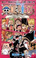 One Piece Manga Tomo 71
