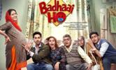 Sanya Malhotra, Ayushmann Khurrana signed for New Upcoming movie Badhaai Ho 2018 latest poster release date star cast