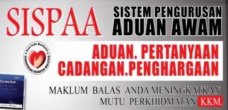 Sistem Pengurusan Aduan Bersepadu (SISPAA)
