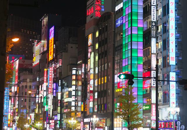 Tokyo 7 days itinerary