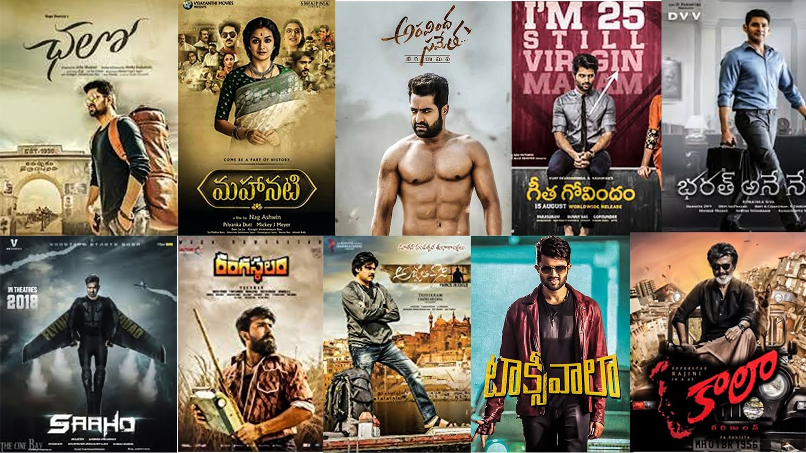 new movies downloads telugu 2018