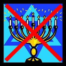 هل تعلم بأن علم اسرائيل موجود على حاسوبك