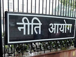 Niti Aayog to organise Government and Business Partnership Conclave