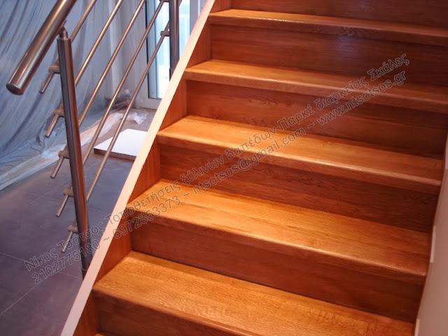 Επένδυση και λουστράρισμα σε σκάλα