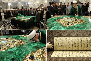 Images of the largest Koran in the world in Russia