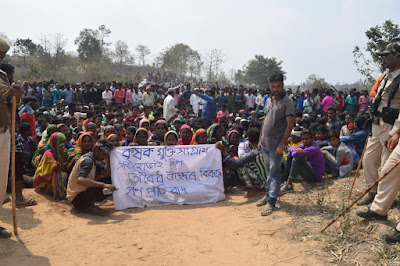 Minority Muslims did protest against Assam government