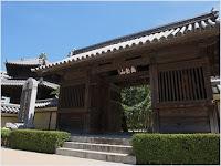 วัดโทโชจิ (Tochoji Temple)