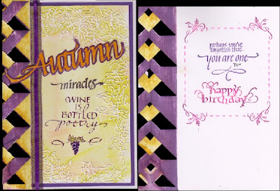 http://quietfirecreations.blogspot.ca/2014/11/autumn-miracles-woven-spine-card.html