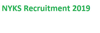 NYKS Recruitment 2019-at www.nyks.nic.in 12000 Volunteer Vacancies | Application Form