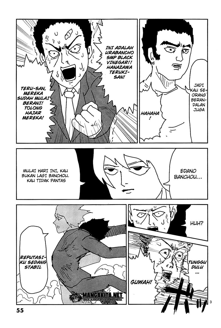 Mob Psycho 100 Chapter 13-4