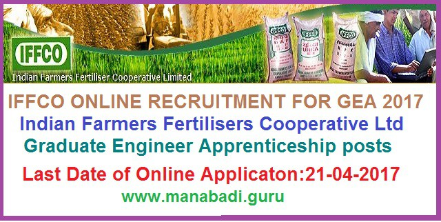 Latest jobs,IFFCO Jobs,Graduate Engineer Apprenticeship,Engineer Jobs,