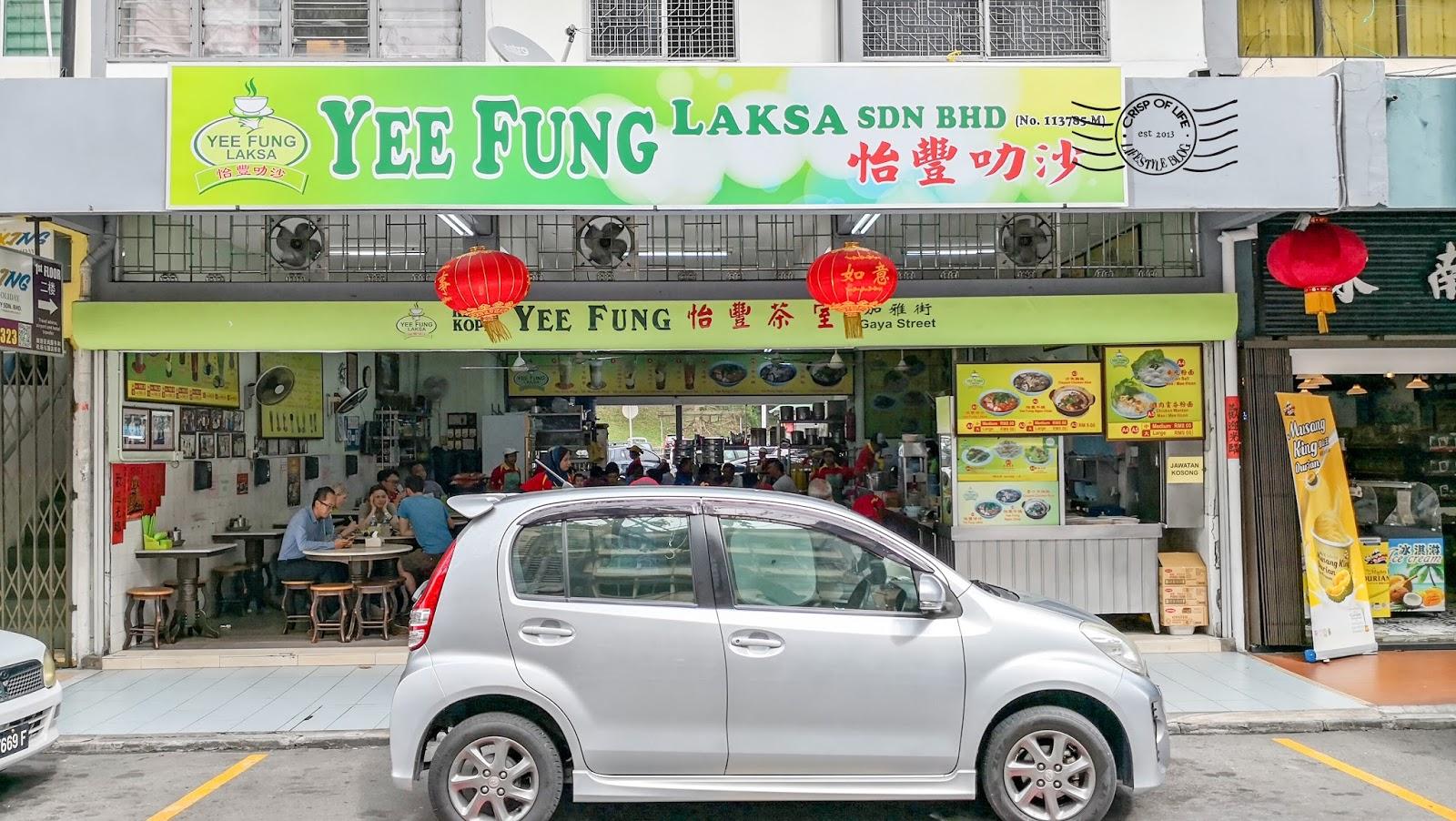 Yee Fung Laksa Kota Kinabalu Sabah
