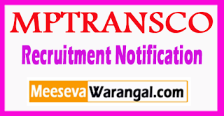 MPTRANSCO Madhya Pradesh Power Transmission Company Recruitment Notification 2017 Last Date 02-08-2017
