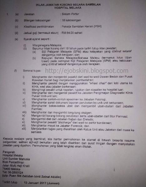 Jawatan Kosong Terkini di Hospital Melaka Januari 2017