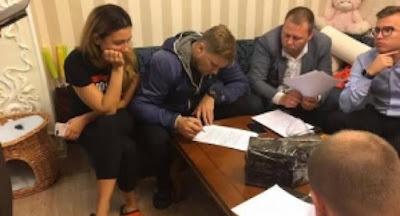 Генпрокуратура провела обшук у заступника міністра МВС Трояна