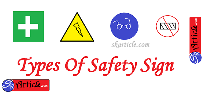 Safety Sign - Suraksha Chinh,safety signs,safety,safety sign,signs,funny safety signs,safety symbols,sign,road safety signs,osha safety signs,health and safety signs,warning signs,safety signs and symbols,safety labels,traffic signs,hazard signs,safety (quotation subject),funny signs,world's funniest signs,sign fails,safety tips,safety rules,safety child,warning sign fails,safety in the road,safety standards,safety symbol,car safety,Safety Sign - Suraksha Chinh | सुरक्षा चिन्ह किसे कहते है और यह कितने प्रकार के होते हे