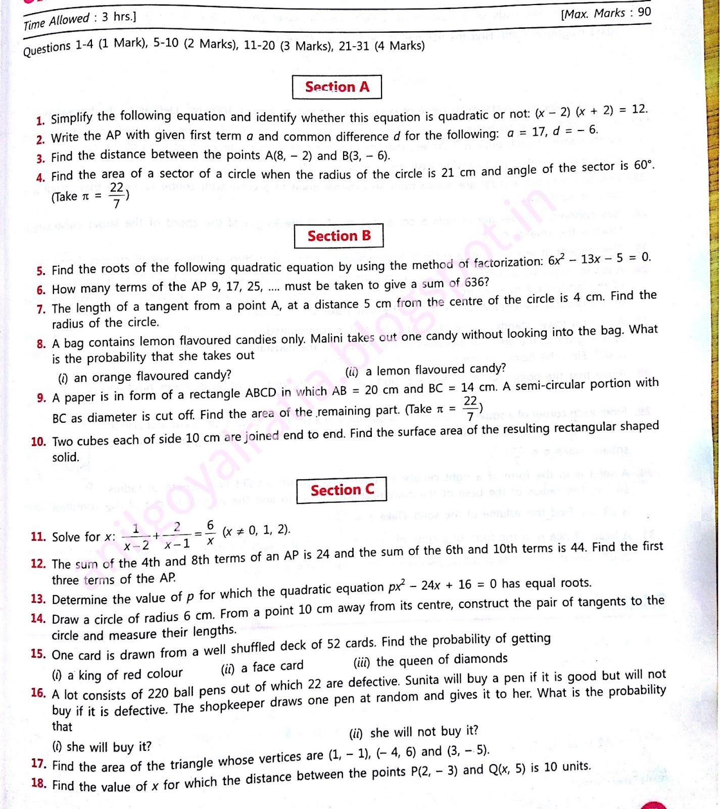 ofw bagong bayani essay