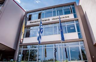 Επίσκεψη στο Δήμο Ζίτσας των αλλοδαπών υποτρόφων του 24ου Προγράμματος Ελληνικής Γλώσσας και Πολιτισμού του Ι.Κ.Υ.