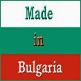 made in bulgaria image by JaguarJulie