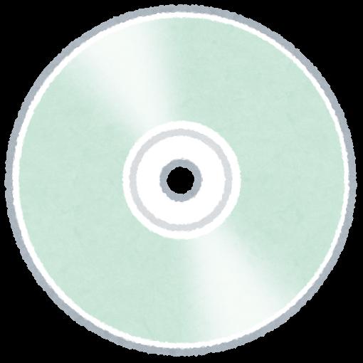 いろいろなディスクメディアのイラスト | かわいいフリー素材集 いらすとや