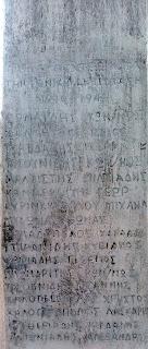 Μνημείο πεσόντων στο Μακροχώρι της Ημαθίας