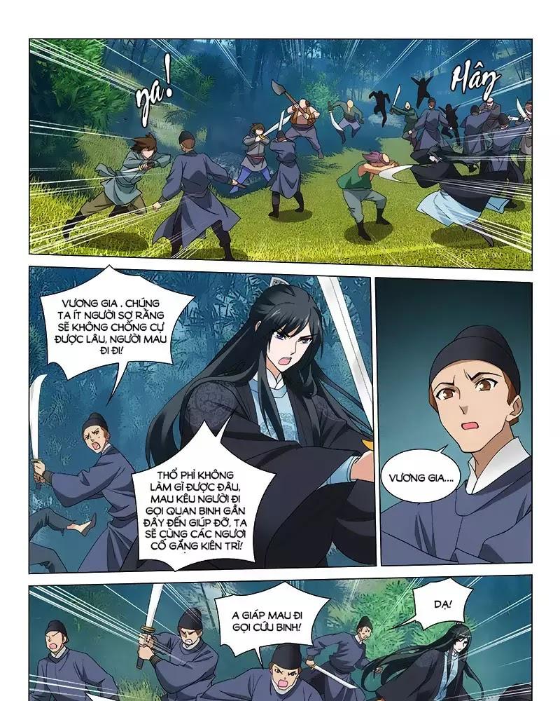 Vương Gia ! Không Nên A ! Chapter 254 - Trang 5