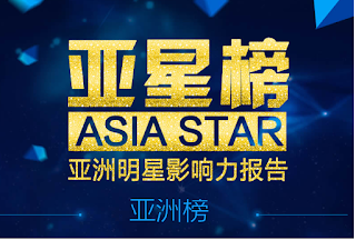 asia star