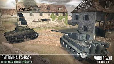 Screenshot World War Heroes