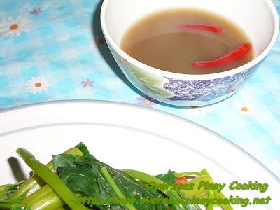 Ensaladang - Bagoong Vinegar Dip